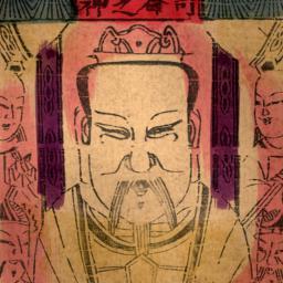 Siming zhi Shen