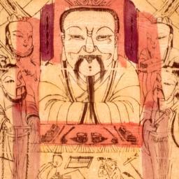 Lu Gongshuzi xian shi