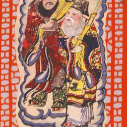Shen xiang