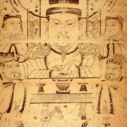Wenchang Zitong Dijun