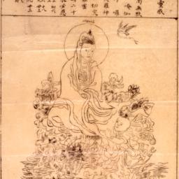 Baiyi Dashi sheng xiang