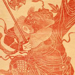 Zhong Kui