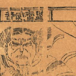 Jianzhai Shizhe