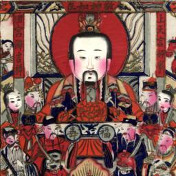 Da Zhonghua Minguo er shi n...