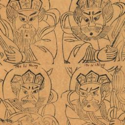 Sida Tianwang