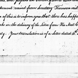 Document, 1785 July 20