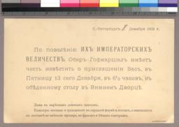 Centennial Dinner Invitation, December 8, 1902