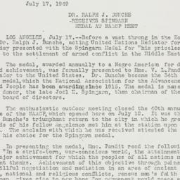 Press release : 1949 July 17