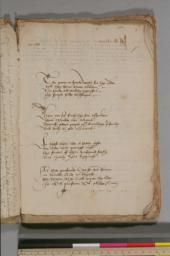 Folio 5r