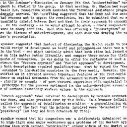 Minutes, 1951-03-13. The Pr...
