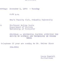 Announcements, 1970-12-01. ...