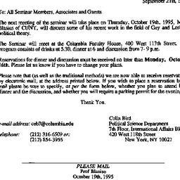 Announcements, 1995-09-21. ...