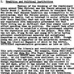 Minutes, 1958-03-12. Modern...