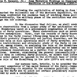 Minutes, 1958-04-23. Modern...