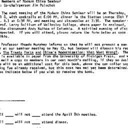 Announcements, 1975-03-25. ...