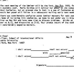 Announcements, 1975-04-25. ...