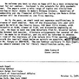 Announcements, 1974-09-19. ...