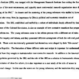 Speaker's paper, 1995-12-14...