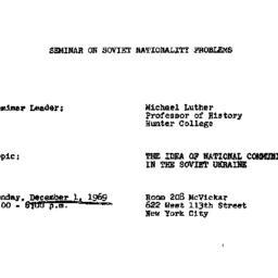 Announcements, 1969-12-01. ...