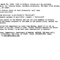 Announcements, 2000-03-15. ...