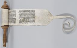 Beginning of scroll
