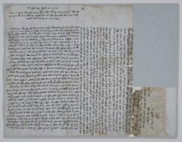 Mikhtav: el beni ṿe-yedidi Yaʻaḳov Shalish